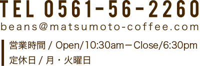 0561-56-2260